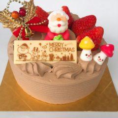 【クリスマス生チョコクリーム】